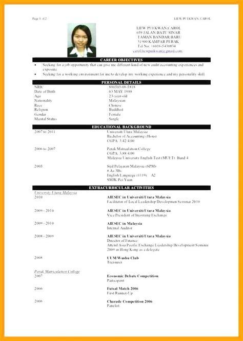 resume templates malaysia resume profile cv resume