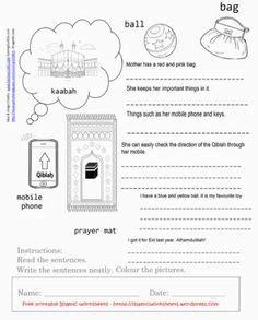 islamic studies ideas islamic kids activities