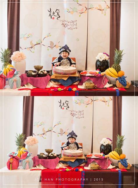 Adam's First Birthday Korean Dol Party  Posts, Birthdays