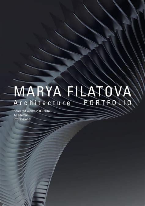 13771 architecture portfolio design cover architecture portfolio by mar ya filatova issuu