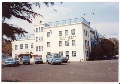 mark hamill high school nile c kinnick high school located in kominato mark