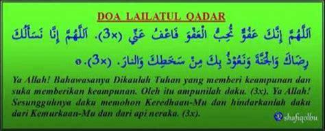 ♦ * the virtues of lailatul qadar *. Doa Lailatul Qadar | Blog, Periodic table, Islam