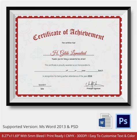 preschool certificate template   word  psd
