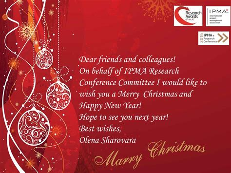 we wish you a merry christmas and a happy new year 6th ipma research conference