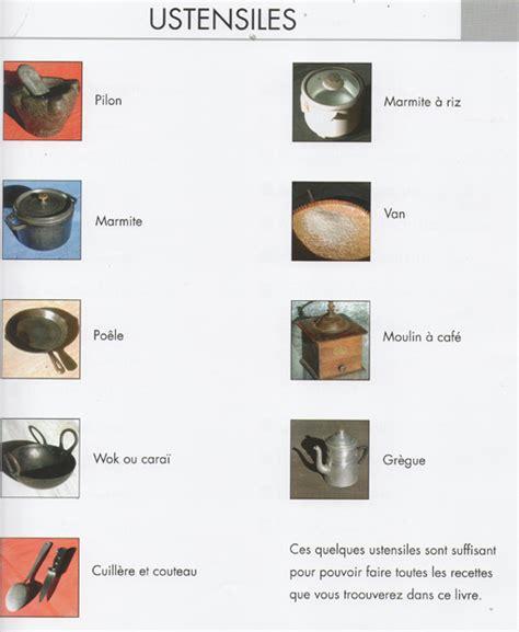 vocabulaire des ustensiles de cuisine ustensiles de cuisine vocabulaire 28 images