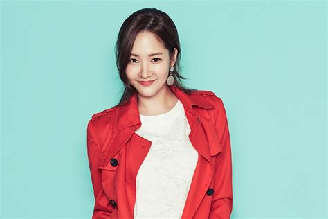 park min young   husband find