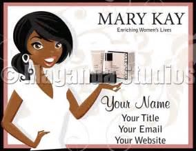 Mary Kay Party Invitation Templates