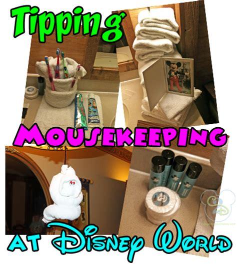 disney world training   tip mousekeeping
