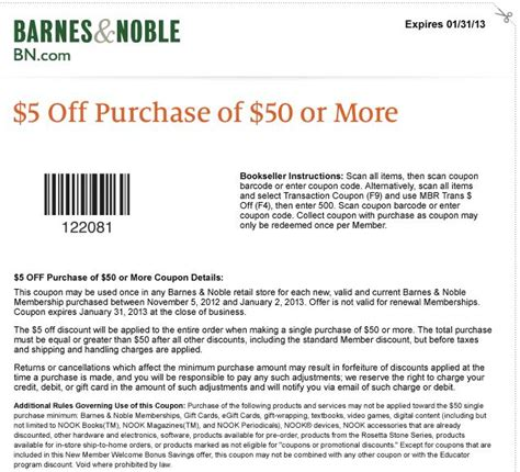 barnes and noble codes barnes and nobles promo code 80 2015