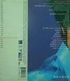 郭富城2000-着迷2CD[华纳香港版][WAV整轨]--鑫巷子音乐酷