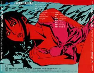 AD Police Original Soundtrack Stage A MP3 Download AD