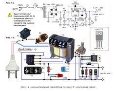 usb li ion battery charger circuit auto cut