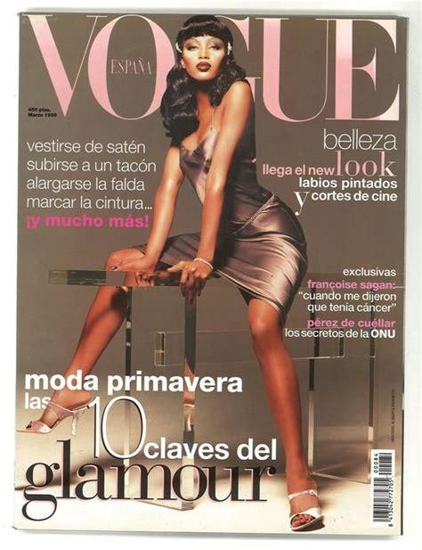 Vogue España no 84 March 1995 Original Vintage Magazine