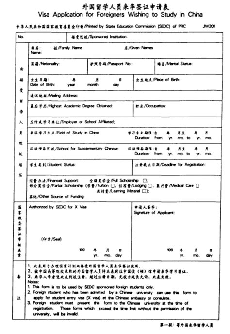 physical examination form for chinese visa appendix e visa application for foreigners wishing to