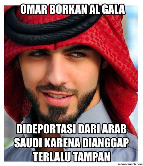 Omar Meme - omar borkan al gala