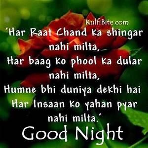 Sad Hindi Shayari Good Night Wishes With Red Rose Flower ...