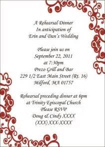 black and white invitations border designs for wedding invitations