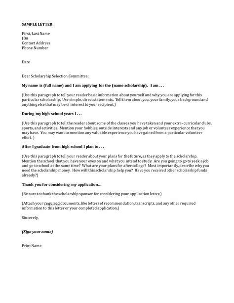 future plans essay plan business report sample