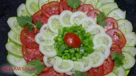 quick salad decoration ideas   neelam ki recipe