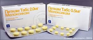 Препарат для печени глиформин