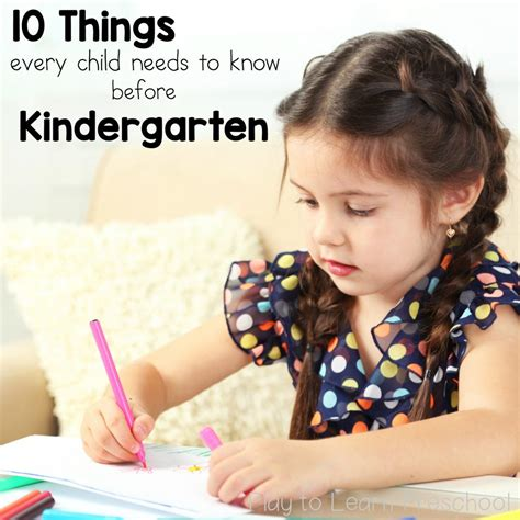 readiness archives play to learn 271 | Before Kindergarten SQ 1024x1024