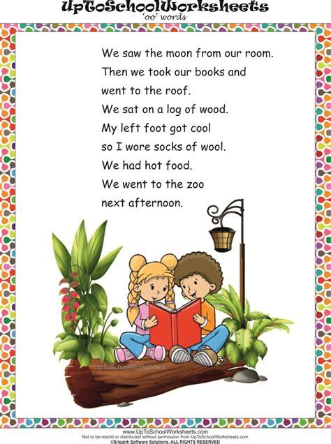 english essay information for kids children worksheets