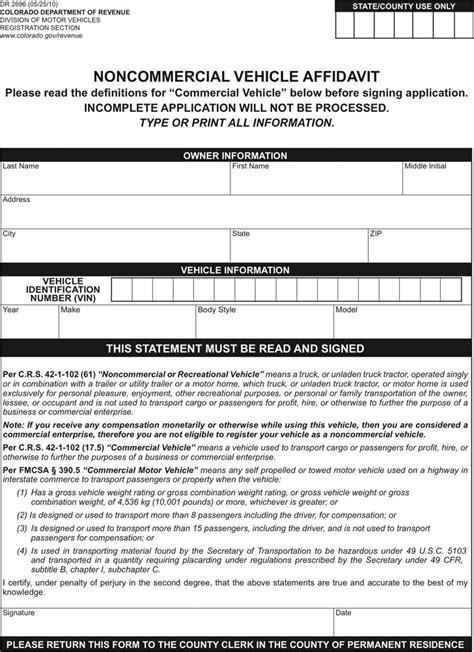 colorado department of motor vehicles forms impremedia net