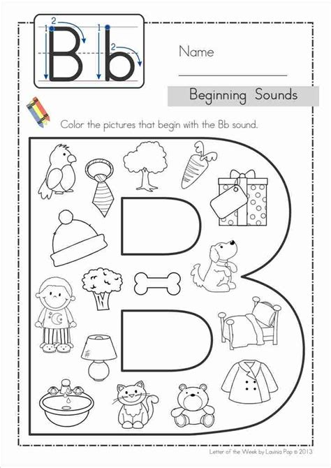 Alphabet Phonics Letter Of The Week B  Homeschool Busy