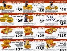 KFC Coupons Printable
