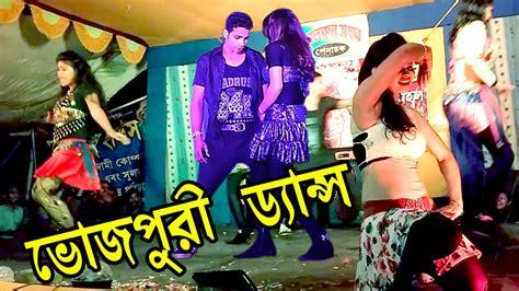 Upar Ke 32 Niche Ke 36 Bhojpuri Song 2017 At Penachak