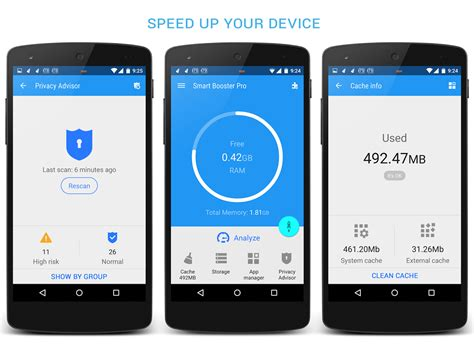 android booster скачать smart booster 6 4 для android