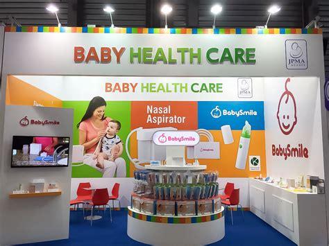 Cbme 2018 Baby Health Care