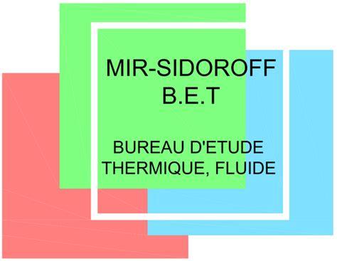 bureau etude thermique bet etude thermique