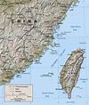 Second Taiwan Strait Crisis - Wikipedia