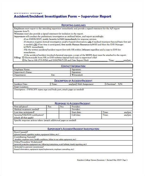 sample hr forms   excel ms word
