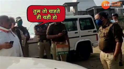 Kanpur congress leader rakesh sachan misbehaved with ...