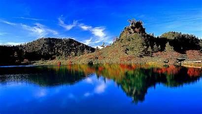 Screensavers Screensaver Landscape Definition Wallpapers Landscapes Nature