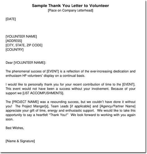 sample volunteer   letters inspirational  volunteer   letter templates sam