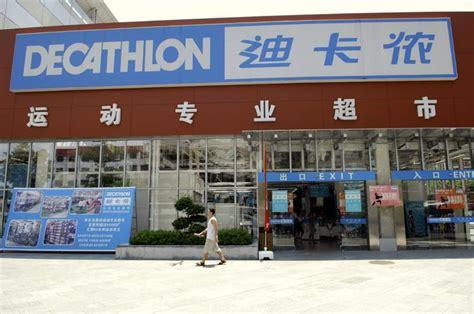 oxylane decathlon le leader mondial de la distribution d articles de sport change de patron a