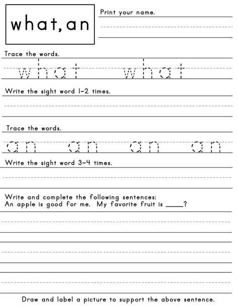 kindergarten sight word worksheets sight words reading