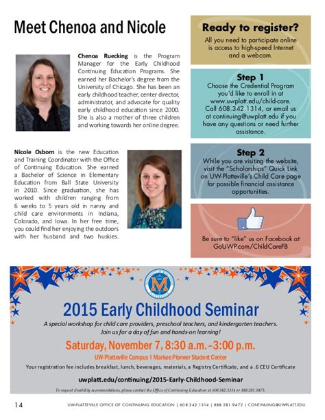 fall 2015 child care credentials brochure 355 | fall 2015 child care credentials brochure 14 638