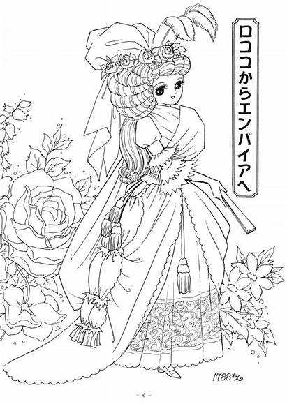 Coloring Princess Anime Pages Historical Adult Printable