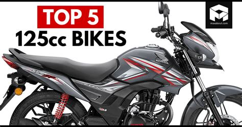 Top 5 Best 125cc Commuter Bikes In India (specifications