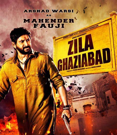 Zila Ghaziabad (2013) Full Music Video Songs Download Links