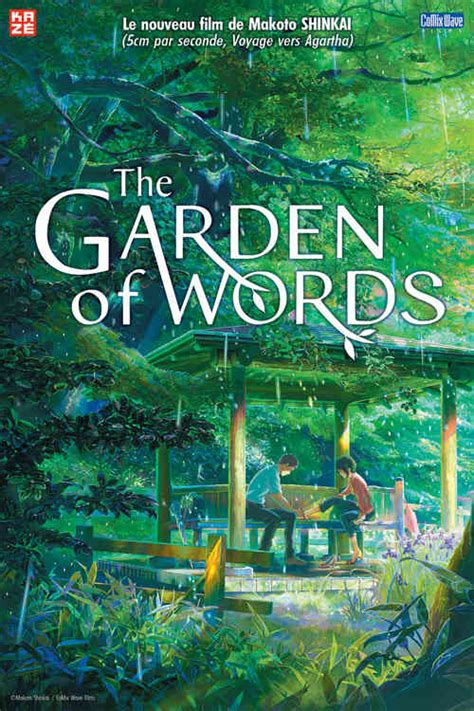 garden of words review the poignance of quot the garden of words quot