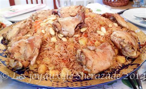 cuisine indienne biryani biryani au poulet les joyaux de sherazade