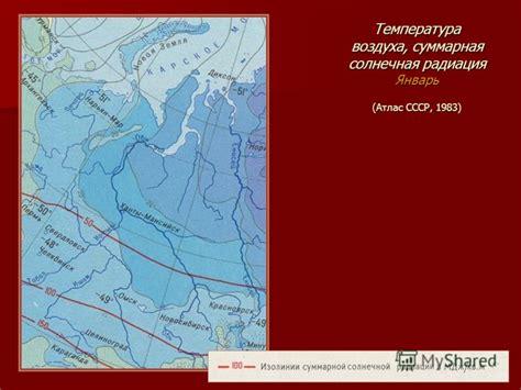 Суммарная солнечная радиация в Чите Помогайка.com
