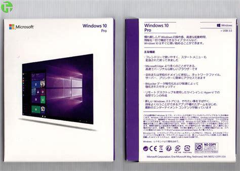 microsoft windows 8 1 pro retail 32 bit 64 bit windows 10 pro software oem coa license