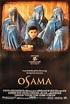 366filmesdeaz: 35 - Osama (Osama) – Afeganistão (2003)