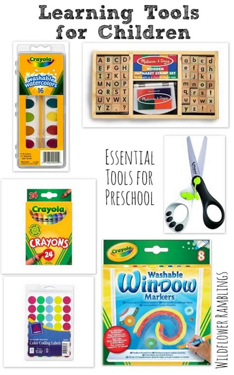 learning tools for children our essential preschool 519 | materials1